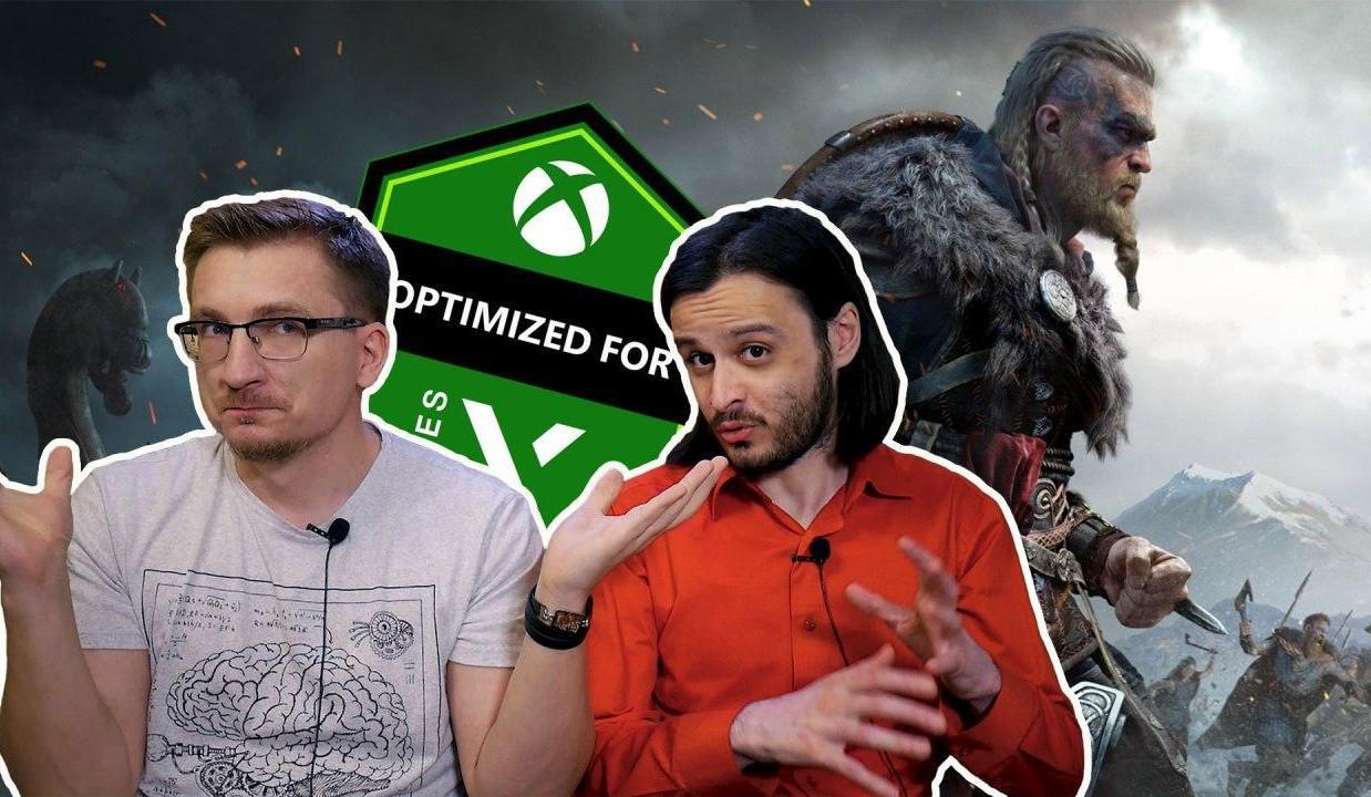 [Мнение] - Некстген глазами Microsoft. Геймплей глазами Ubisoft - Gametech